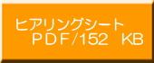 PDF0001